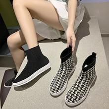 Women's Fashion Sneakers Mesh Sports Shoes Lady Trainers Jogging Running Tennis Socks Female Walking