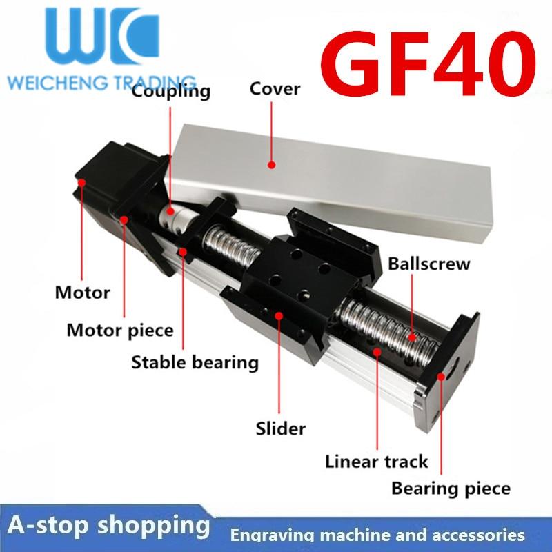 GF40 SFU1204 SFU1605/1610 800 مللي متر الكرة المسمار الشريحة الخطية وحدة الشريحة مع محرك مختومة والغبار الشريحة السكك الحديدية وحدة نك جزء