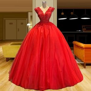 Beaded Ball Gown Red Quinceanera Dresses O neck Tulle vestidos de quinceañera vestidos de 15 años  FOQ31221