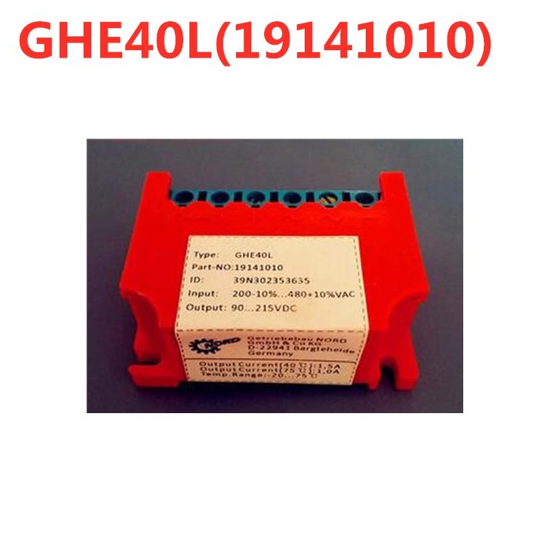 oem  rectifier GHE40L 19141010, GVE20L 19141000, GHE50L 19141020 Brake rectifier