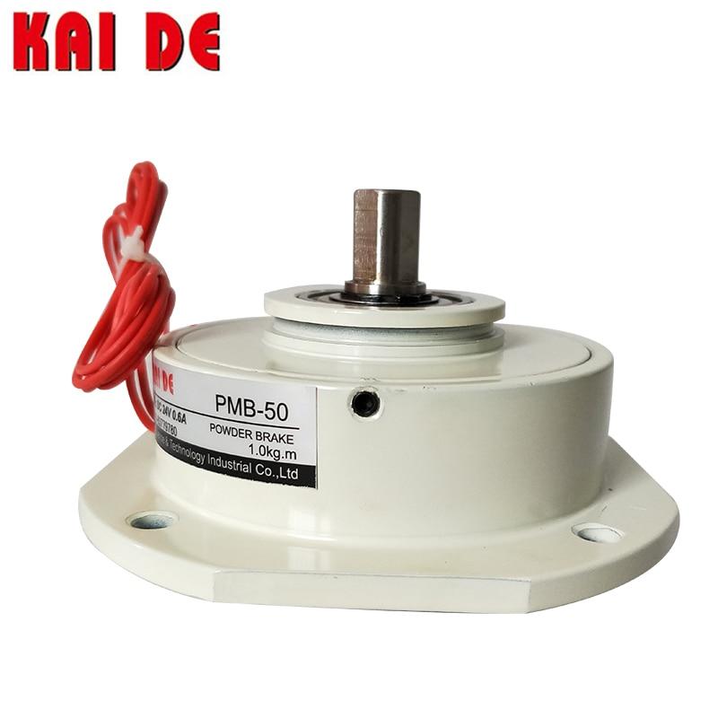 فرامل مسحوق مغناطيسي KAIDE PMB, للتحكم في التوتر