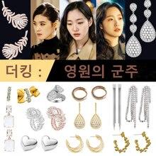 Mengjiqiao 2020 Koreaanse Tv Star Fashion Metalen Cirkel Oorbellen Voor Vrouwen Elegante Rhinetsone Veer Kwastje Oorbellen Jewery