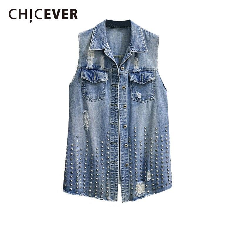CHICEVER Hole Rivet Denim Vest For Women Lapel Sleeveless Patchwork Pockets Loose Vests Female Spring Fashion New Clothing 2021