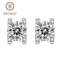 gems ballet 5 0mm 1 0ct moissanite diamond earrings wedding jewelry women earring stud sterling silver 925 round moissanite