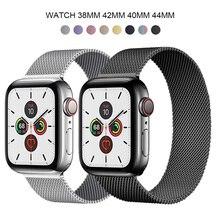 Strap For apple watch 6 5 4 3 se magnetic loop wristband Smartwatch bracelet correa watch band 44mm