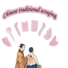 Gua Sha Tool 8Pcs/Lot Natural Gua Sha Rose Quartz Stone Set Chinese Scraping Massage Face Lifting Skin Care Health Care Massager
