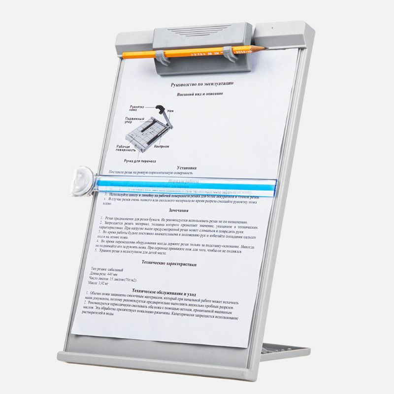 Пластиковый Регулируемый держатель для документов компьютера, подставка для книги, рамка для чтения