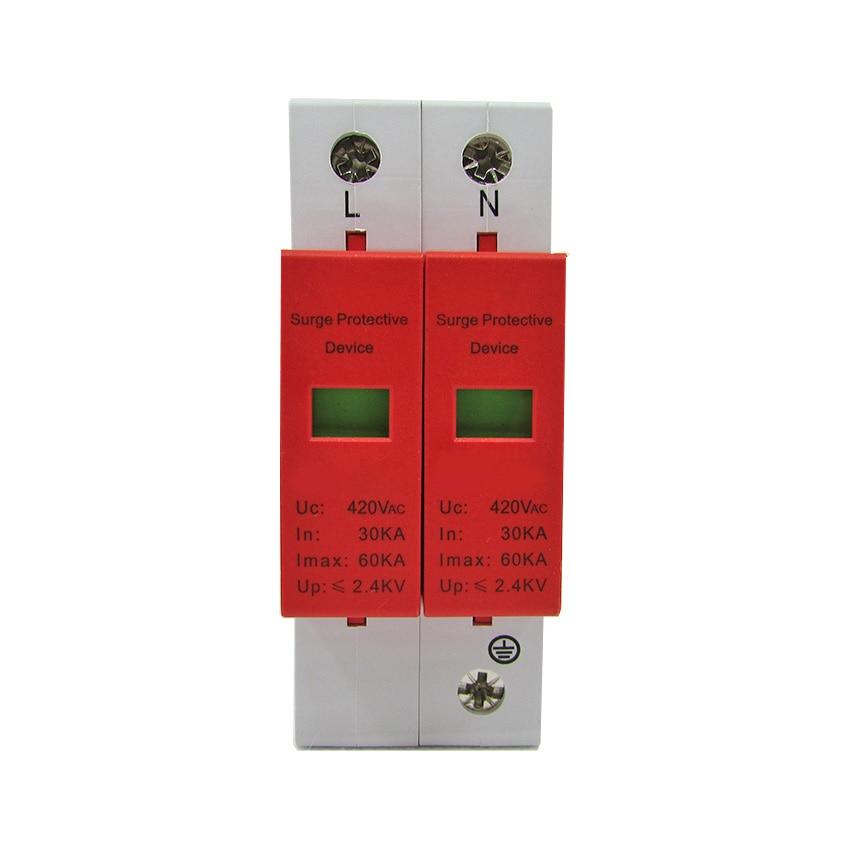 Grade 1 Power Protection Device 60KA Single-phase Lightning Protection Module 220V Power Arrester Surge Protector 2P