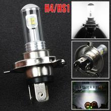 H4 Led Moto phare 12V HS1 LED H4 Led Moto ampoules 4000lm Super lumineux blanc Moto lampe frontale ampoule 1PC