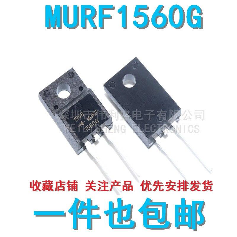 original-5pcs-murf1560-murf1560g-u1560g-to-220f