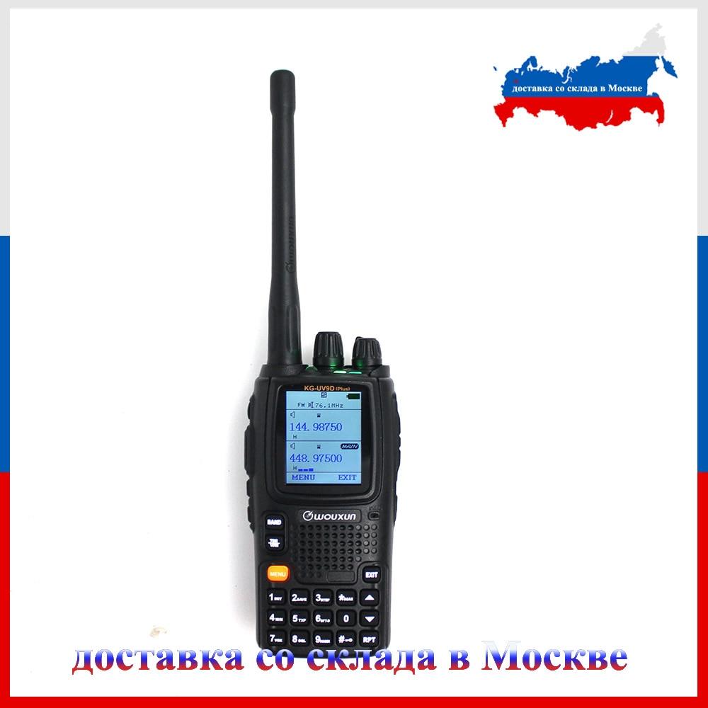 Wouxun KG-UV9D Plus Walkie Talkie UHF/VHF многодиапазонный прием 76-180/230-250/350-512/700-985MHz FM многочастотный приемопередатчик
