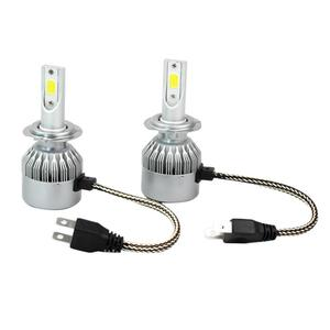 72W 3800LM Super Bright LED Light Headlight Kit Car Bulb Kit 6000K Fog Lamps LED High Power Bulb Car Headlights