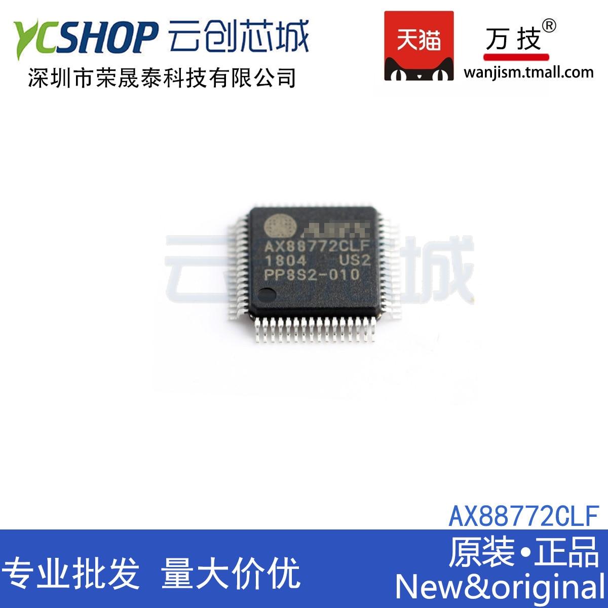 شحن مجاني AX88772CLF AX88772C AX88772BLI QFP64 USB 10 قطعة