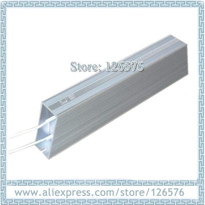 Potencia 1200W cualquier resistencia cable enrollado carcasa de aluminio inversor resistencia de frenado