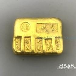 Lingote de ouro barra de ouro lingote de ouro de yongzheng três anos hobo coin #2542