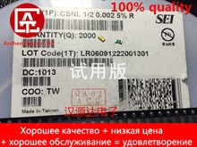10 pièces réel original nouveau CSNL1206JT2L00 CSNL 1/2 0.002R 5% 50PPM 1W 1206 métal détection résistance
