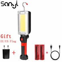 Portable Lantern Flashlight Power By 2*18650 Battery LED COB Magnetic Work Lighting Linternas for Camping Night Fishing Lamp