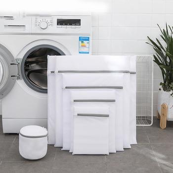 Sacs à linge en maille en Polyester 11 tailles, panier à linge en filet grossier, sacs à linge pour Machines à laver, sac en maille et soutien-gorge