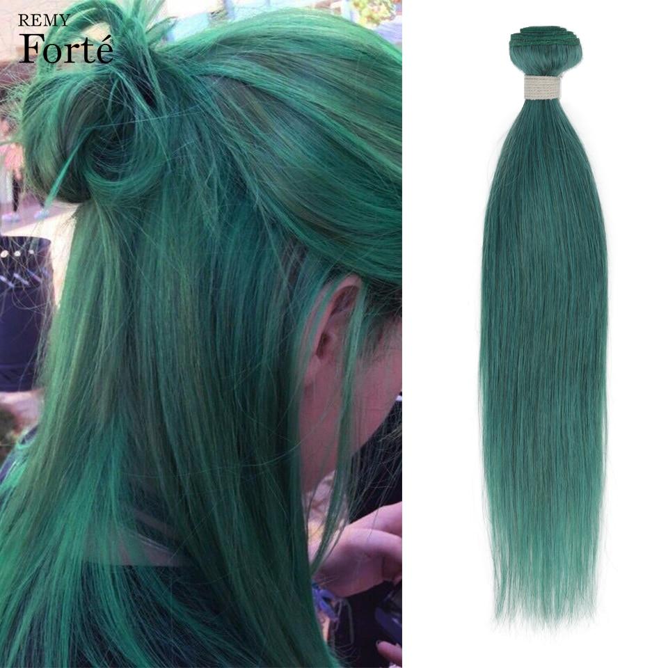 Remy Форте человеческие волосы пряди изумрудно-зеленый бразильские волосы, волнистые пряди прямые волосы virgin (один пряди для наращивания