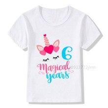 Enfants Animal dessin animé anniversaire numéro 6 impression T-shirts garçon et fille je suis 6 drôle cadeau t-shirt bébé 6 ans t-shirt enfants hauts