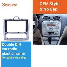 Seicane car radio Fascia Frame 9 inch for 2009 FORD FOCUS Dash Mount Kit Trim Panel No gap 2din
