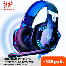 Game Headphones Gaming Headsets Bass Stereo Over-Head Earphone Casque PC Laptop Microphone Wired Headset For Computer PS4 Xbox