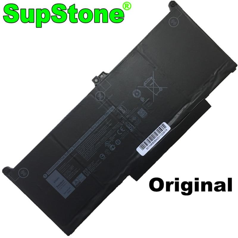 SupStone Genuine Original MXV9V Laptop Battery For Dell Latitude 7300 7400 5300 P97G001 829MX P99G00