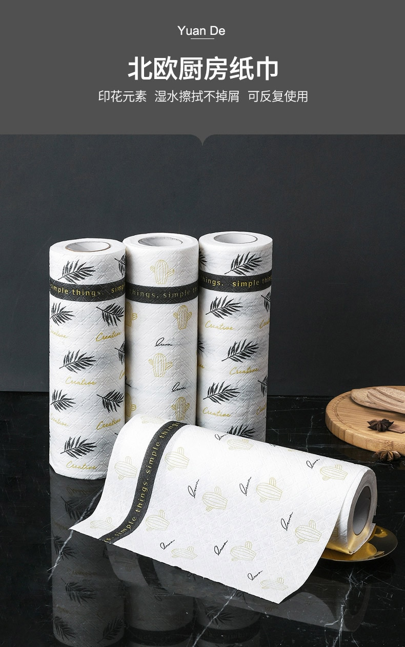 30 Uds reutilizable perezoso trapo de bambú toallas de cocina plato de rollo de papel toalla orgánica lavable paños limpio lavado toalla