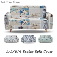 3d cute sea animals printed sofa cover soft elastic sofa couch slipcovers protector adjustable 1234 seaters for living room