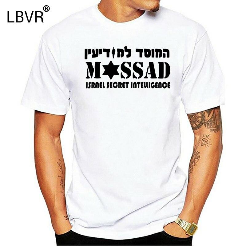 Nuevo Ejército de Israel Mossad Israel Cia Idf Israel gráfico camiseta hombres mujeres algodón estilo militar imprimir camisetas informales 015245