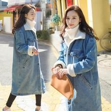 Nouveau automne hiver femmes Parkas Vestidos décontracté grande taille en vrac simple boutonnage Tinck jean coton manteau pour les femmes Denim vêtements dextérieur