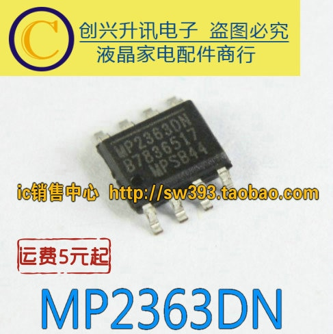 5-шт-mp2363dn-sop-8