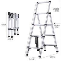 aluminum telescopic extension ladder tall multi functional telescopic ladder step ladder folding chair indoor