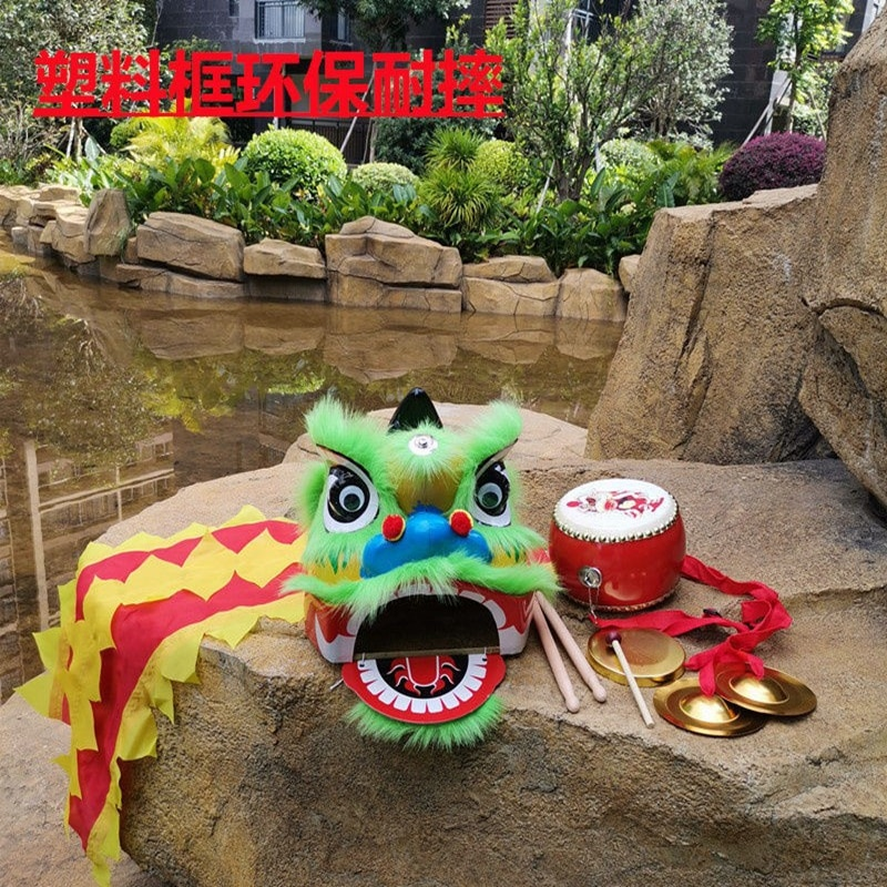 Chinese Lion Dance Costume Drum Set 2-5 Age Kid  Children Play Game Party Performance Sport Outdoor Parade Parad Stage Mascot