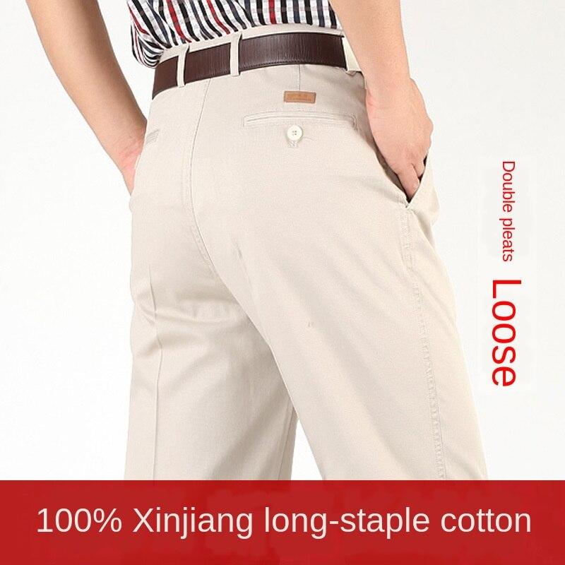 ICPANS, pantalones de vestir plisados dobles de algodón fino, Pantalones rectos sueltos de cintura alta para hombres, pantalones casuales clásicos relajados de Total libertad para hombres
