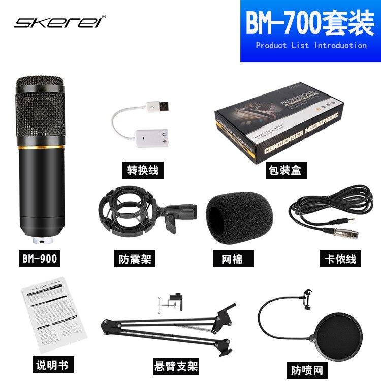 Профессиональная Подвеска для микрофона Bm700, Студийный конденсаторный микрофон для записи прямого эфира