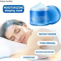 mask moisturizing multi effects hydrating sleeping facial mask cream hyaluronic acid anti aging whitening face care