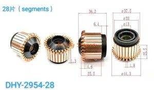 1 шт. 13x37,5x36,2 (25,5) мм 28P Прутковая медь генератор переменного тока Электродвигатель Коммутатор DHY-2954-28