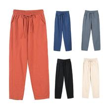 Harem Pants Solid Color Pockets Loose Casual Slacks Women High Waist Drawstring Trousers for Sports