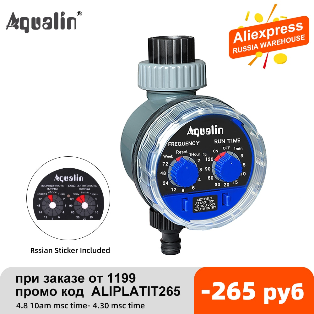 AliExpress - Garden  Water Timer Ball Valve Automatic Electronic Watering Timer Home Garden Irrigation Timer Controller  System #21025