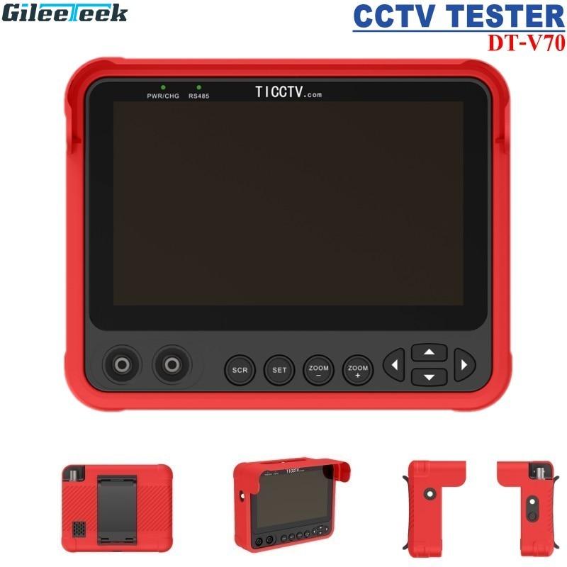 DT-V70, Monitor de prueba de cámara de seguridad de 4,3 pulgadas, HD, 5MP, TVI, AHD, CVI, CVBS, adaptación analógica automática, CCTV, Tester RS485, PTZ