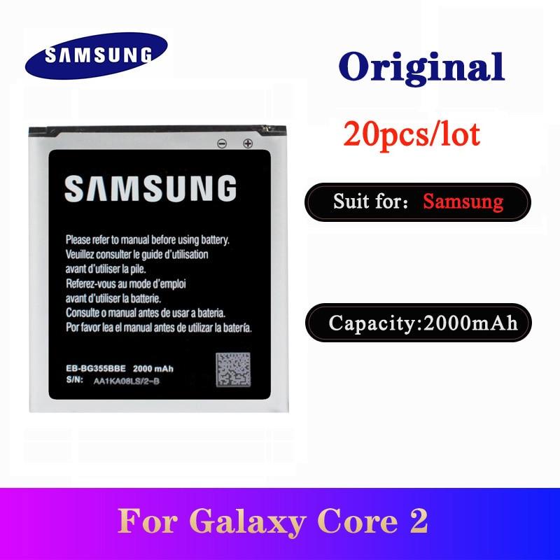 20pcs/lot Battery EB-BG355BBE For Samsung Galaxy Core 2 G355H SM-G3556D G355 G3559 G3558 G3556D Original Bateria 2000mAh