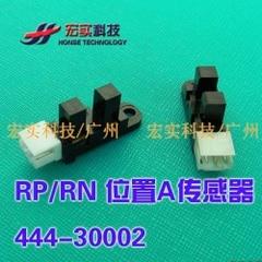 ORIGINAL Duplicator SENSOR GP1A75E fit for RISO RN RZ RV EV 444-30002 FREE SHIPPING