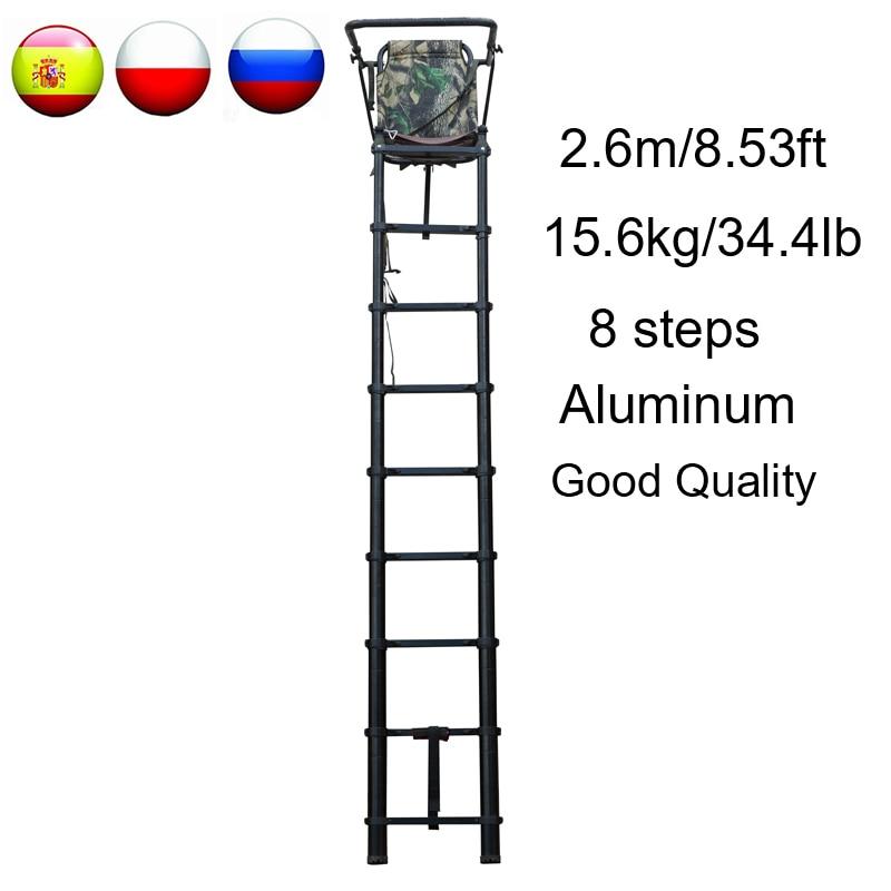 حامل شجرة صيد من الألومنيوم ، سلم صيد تلسكوبي قابل للطي ، 2.6 متر ، 8 خطوات ، مع مقعد تمويه