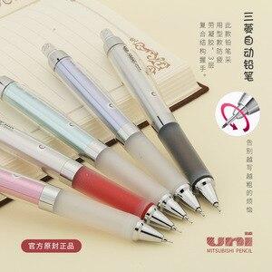 Mitsubishi uni automatic pencil m5-858gg comfortable pencil activity pencil purple rod white grip 0.5mm