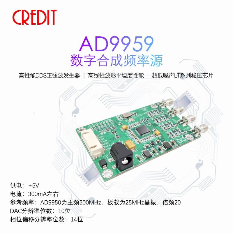Módulo AD9959, fuente de señal RF, módulo DDS de cuatro canales, generador de señal rentable de alto rendimiento