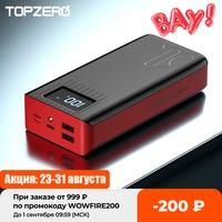 Портативное зарядное устройство 30000 мА портативное зарядное устройство с ЖК-дисплеем портативное зарядное устройство 30000 мА для iPhone 12 Xiaomi В...