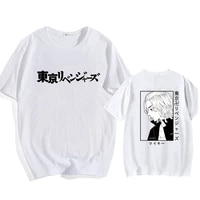 summer new style mens and womens fashion casual tops japanese anime tokyo avengers s print t shirt simple design short sleeves
