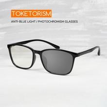 Toketorism Anti Blue Light Computer Glasses Photochromic Sunglasses Women Men's tr90 Frame 100SB