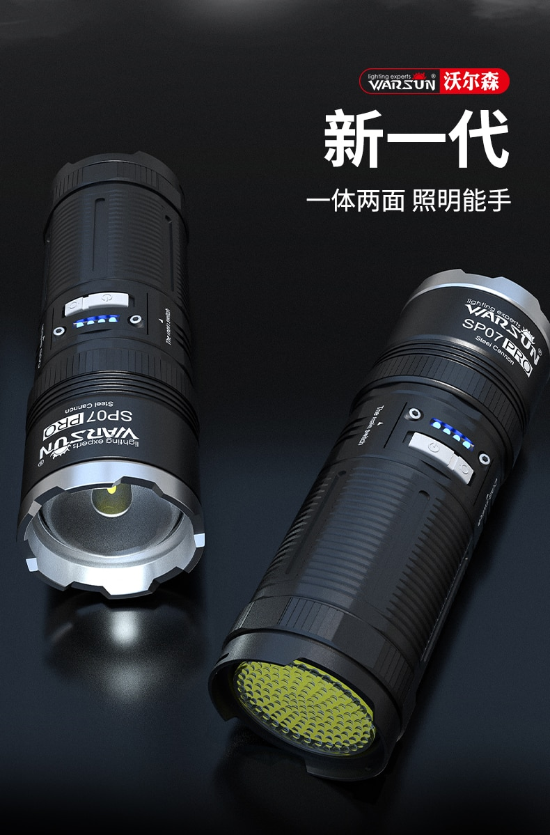 Multifunction Powerful Flashlights Portable Super Bright Long Shot Flashlights Rechargeable Linternas Outdoor Product DI50SDT enlarge